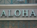 aloha-clock-tower-in150