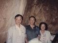 murphys01_mercer_caverns