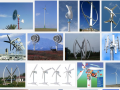 type_of_wind_turbine1